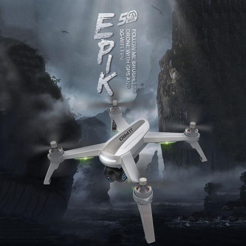 AOSENMA CG035 Double GPS Optical Positioning WIFI FPV With 1080P HD Camera RC Drone Quadcopter Heclicopter