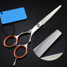 Profesional Japón 440c acero 6 pulgadas alambre láser pelo Sierra makas cortar peluquería tijeras