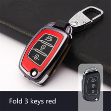 Key Case Cover ABS material Aluminium Alloy car accessories For Hyundai I10 I20 IX25 IX35 IX45 Elantra Accent Car Styling
