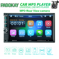 HEVXM 7901 7 inch double ingot HD car MP5 player mobile phone connected Bluetooth hands-free   MP3 card machine