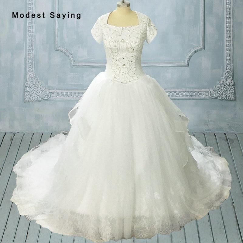 Tren de la catedral de Líbano, vestido de bola de lujo, encaje de manga corta y abalorios, vestidos de novia de diamante 2017 vestido de novia de largo estrecho BW122