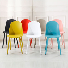 Nordic Design Creative Casual Dining Chair Coffee Office Plastic Minimalist Bedroom Study Comfortable Back