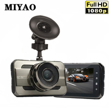Mini 1080P Car DVR Camera Full HD Vehicle Dash Cam Night Vision G-sensor Parking Monitor Car Security Video Recorder Dashcam цена