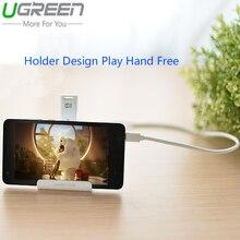 Ugreen S7 Держатель Micro USB OTG Кабель Для Huawei P8 USB OTG Кабель Для Samsung S7 S6 S4 S3 Meiuz MX5 4 Xiaomi 4 3 OTG Кабель для Передачи Данных