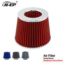 R-EP Racing Air Intake Filter 76mm Universal Car 3inch Cold air Hood Intake cars filtro de ar esportivo Esportivo