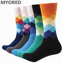 MYORED 5 pair lot Men s Argyle Colorful Socks cotton colorful wedding gift Socks Rhombus socks