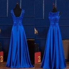 Элегантные атласные длинные платья Королевского синего/винно-Красного цвета для свадебной вечеринки, летние вечерние платья для выпускного вечера, платья макси Vestidos