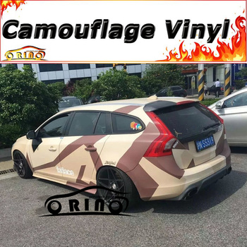 Car Styling Large Pixel Camouflage Film Vinyl Car Wrap Sticker Foil Camo Vehicle Motorcycle Truck Bike Covers Wraps
