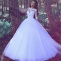 boho Wedding Dress with Long Sleeve Tulle Elegant Long Ball Gown Bride Dress Lace Illusion Affordable Wedding Dresses Turkey
