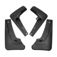 4pcs Car Front And Rear Mudguard Fender Splash Flaps Mud Flaps For Nissan X Trail 08