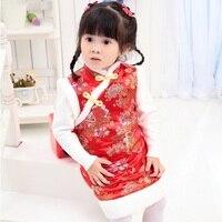 Children Girl Quilted Jackets Qipao Sleeveless Girls Tang Dress Winter Waistcoat
