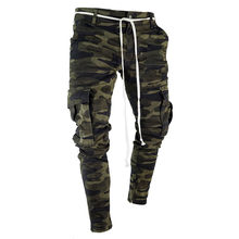 Summer Camouflage Punk Style Men's Pants Youth Streetwear Hip Hop Jeans Men Big Pocket Cargo Pants Harem Trousers Homme(China)