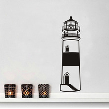 New arrival Silhouette of beach Light Wall Decal Sea Scenery wall Sticker Removable Vinyl Sticker Bedroom Home deocr mural