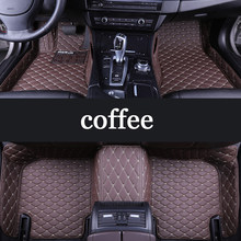 Custom car floor mats for Lexus All Models ES IS LS RX NX GX GTH GS LX car styling car accessories(China)