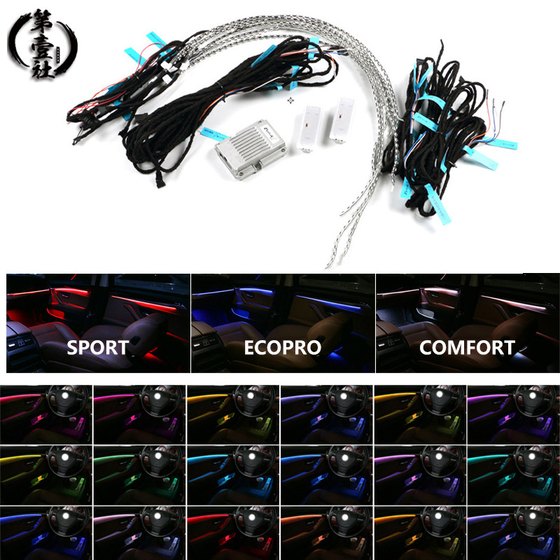 Car styling 18 colors led ambient lights for <font><b>BMW</b></font> 5 series F10 <font><b>F11</b></font> F18 interior decorative led stripe atmosphere lamps upgrade image