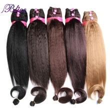 Blice extensions synthétiques Kanekalon 14, 16, 18 pouces, mèches de poils lisses couleur Pure pour femmes, Yaki, lot de 5 pièces