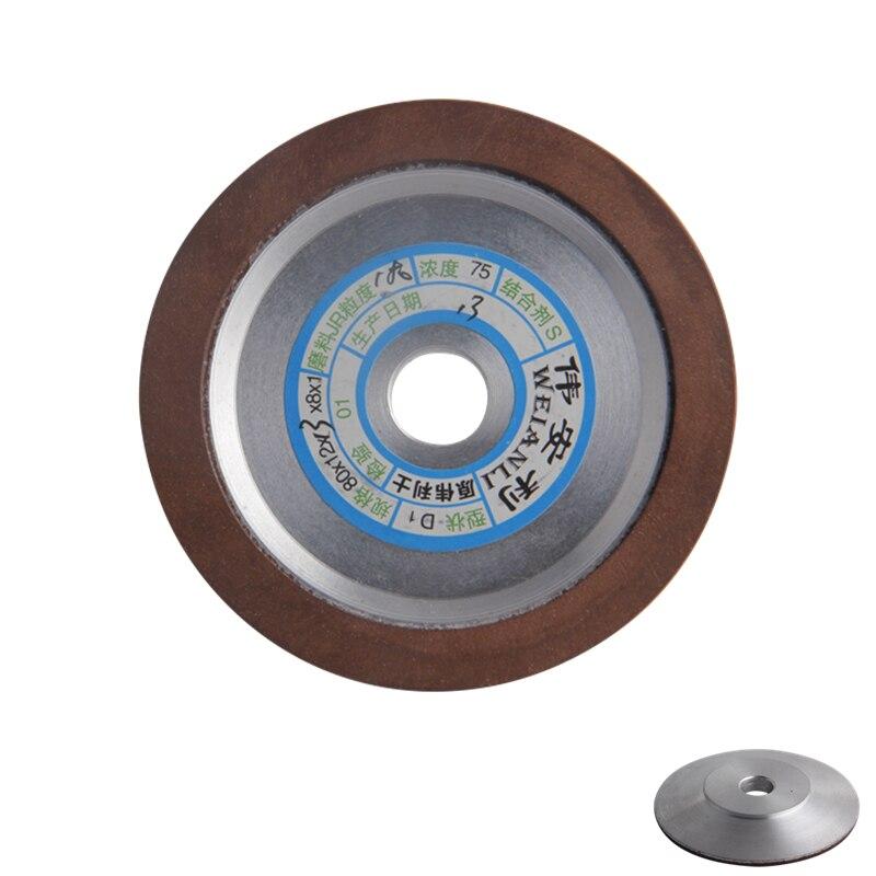 80*12*13*8 Diamond Grinding Wheel Polishing Wheel 150/180/240/320 Grain Mill Grinding Wheel Power Tools 1Pc