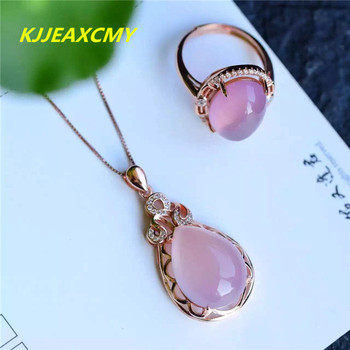 KJJEAXCMY pure natural chalcedony jelly ice powder body is sheathed with silver chain support identification of fidelity