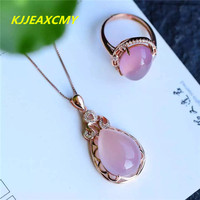 KJJEAXCMY Pure Natural Chalcedony Jelly Ice Powder Body Is Sheathed With Silver Chain Support Identification Of