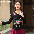 Diseño étnico camiseta 2017 mujeres school girl otoño negro rojo bordado pesado camisa patrón tradicional china clothing tg167