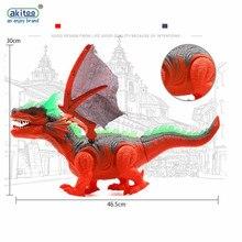 1071 Dinosaur Children's Electric Simulation Animal Remote Control Oversized Walking