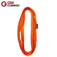 22kN 120cm / 60cm / 30cm Nylon Climbing Sling Rope Cord CE / UIAA Bearing Strap Flat Belt Mountaineering Equipment Rappel(China)