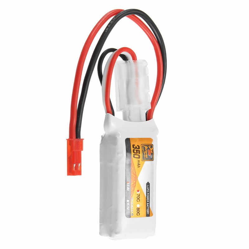 عالية الطاقة عالية الجودة بطارية ليثيوم بوليمر قابلة للشحن زوب الطاقة 11.1 V 350 mAh 70C 3 S يبو البطارية JST المكونات