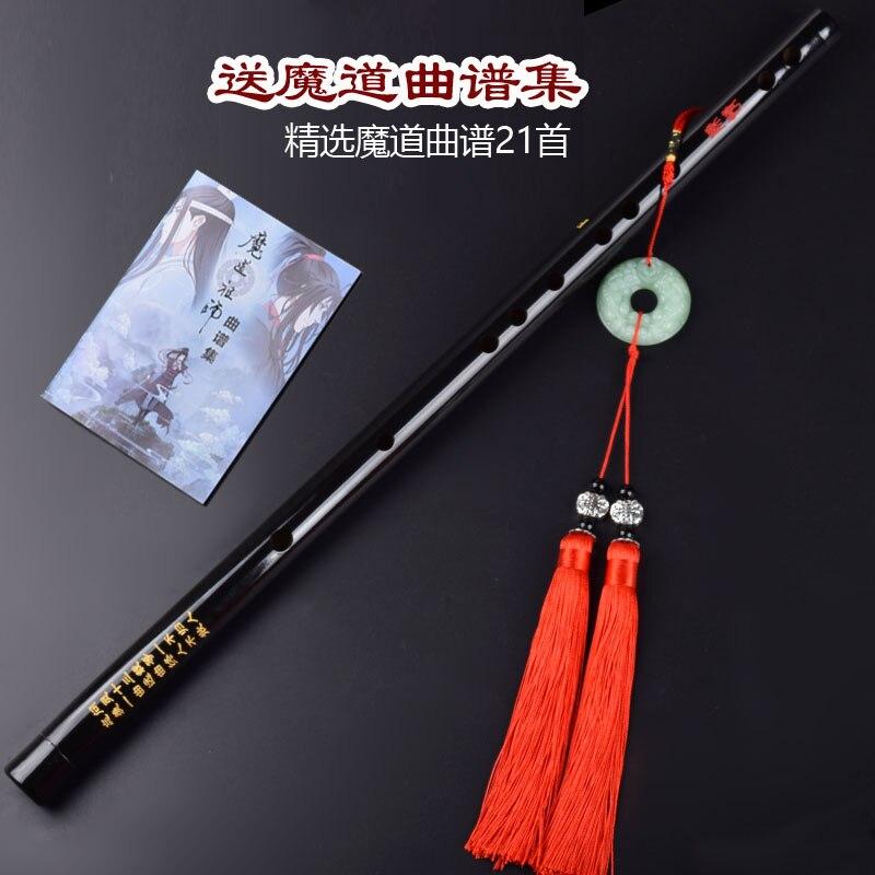 Wei Wuxian Mo Dao Zu Shi Cosplay Accessory Grandmaster of Demonic Cultivation Cosplay Prop Flute 49 cm length