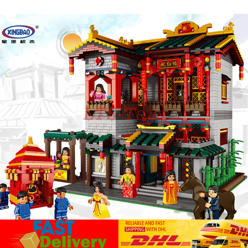 IN STOCK Xingbao 01003 3320Pcs The Yi-hong courtyard Model Set Building Bricks Blocks Educational DIY Toys for Children Gifts