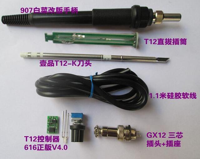 Паяльник станция Температура контроллер Наборы для HAKKO T12 Ручка DIY Наборы контроллер