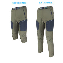 ARSUXEO Outdoor pants Men Quick-dry Pants UV-proof Breathable Trousers Hiking Camping sport hunting Removable Legs With Belt
