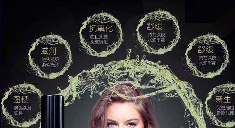 New 100% pure keratin moroccan argan coconut oil essential oils hair mask repair damage Frizz Hair Care treatment 50ml bottle 11