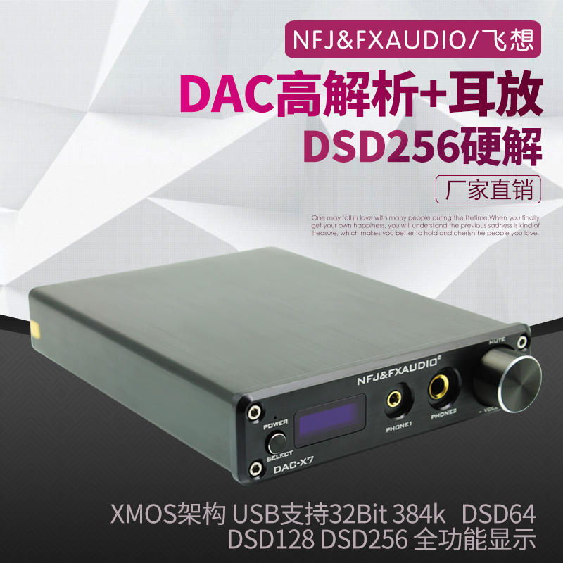 все цены на FX-Audio New DAC-X7 Hifi 2.0 Digital Audio USB XMOS Decoder 32Bit/384KHz DSD256 Headphone Amplifier OLED Display