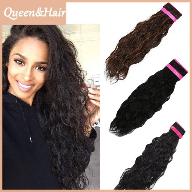 2pcslot Natural Wavy Synthetic Hair Weave Bundles 20inch 50cm 120g