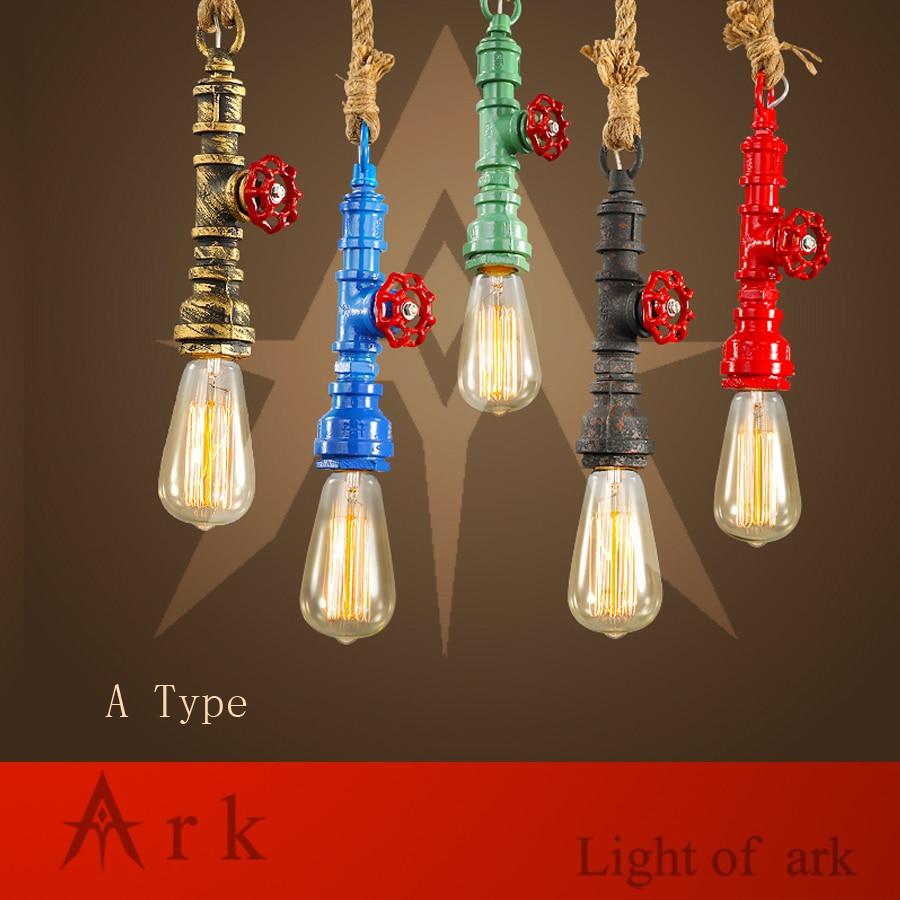 ARK LIGHT Loft Vintage Colorful