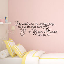 Winnie The Pooh Quote Wall Sticker Nursery Decor Cute the Decal Kids Bedroom Poster Vinyl Art AY1527