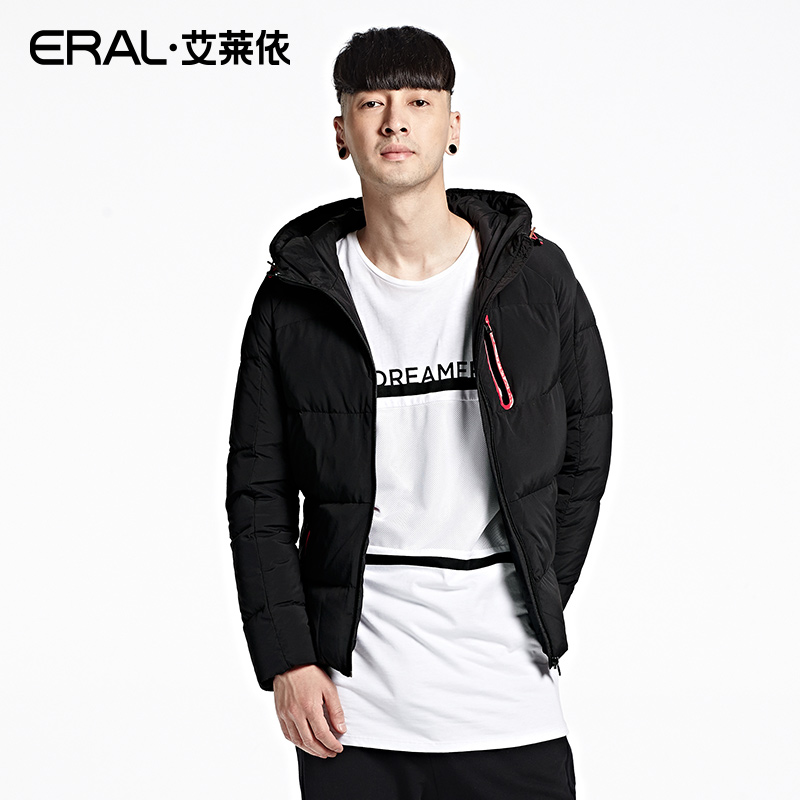 ERAL Mens Winter White Duck Down With a Hood Down Coat Casual Solid Slim Thermal Short Down Jacket ERAL19003-EDAA