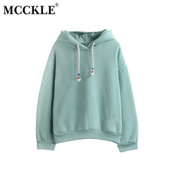 Mcckle women s candy color hoodies fleece thick cotton warm sweatshirts drawstring harajuku loose feminine pullover.jpg 250x250
