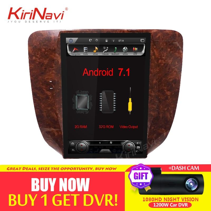 kirinavi-vertical-screen-telsa-style-12-1-1-din-android-7-1-car-radio-stereo-gps-multmedia-system-for-chevrolet-silverado-gmc