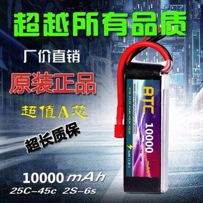 Special sales ATC  10000mAh 6S 35C model aircraft battery high magnification violence