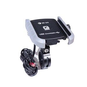 Image 4 - JGKK נייד טלפון מחזיקי אופנוע טלפון מחזיק 360 תואר לסובב מחזיק עבור iphone GPS אופנוע USB מטען נייד מחזיק