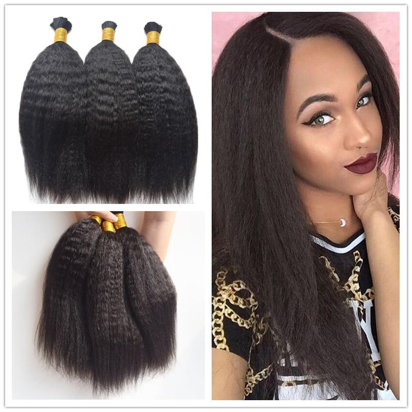 3bundles Brazilian Kinky Straight Bulk Hair Human Braiding