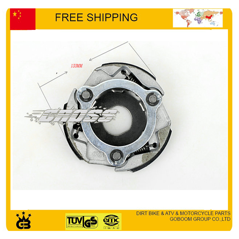 feishen buyang linhai 300cc clutch plate atv quad buggy go kart FA-D300 H300 accessories free shipping buyang fa k550 n550 feishen ignition coil 550cc atv quad motorcycle ignitor moto gp accessories free shipping