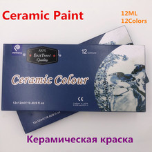 12 Colors 12ML Ceramic Paint Water-resistant Tube Set Glass Paint Wall Stone Painting for fabric Children DIY Painting Tools cheap BestTooci JX-12ML-Ceramics Paper Canvas