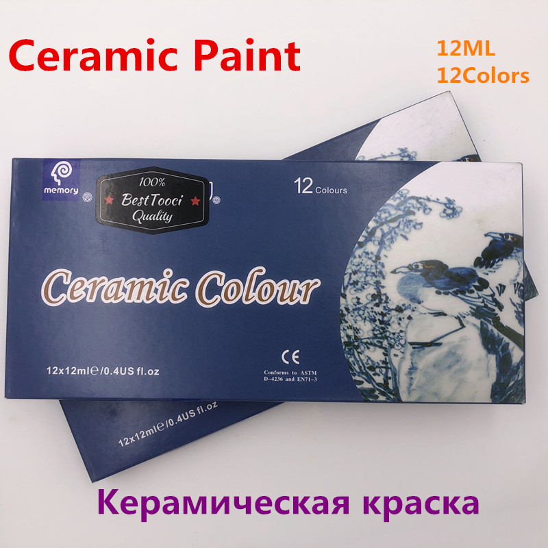 12 Colors 12ML Ceramic Paint  Water-resistant Tube Set Glass Paint Wall Stone Painting For Fabric Children DIY Painting Tools
