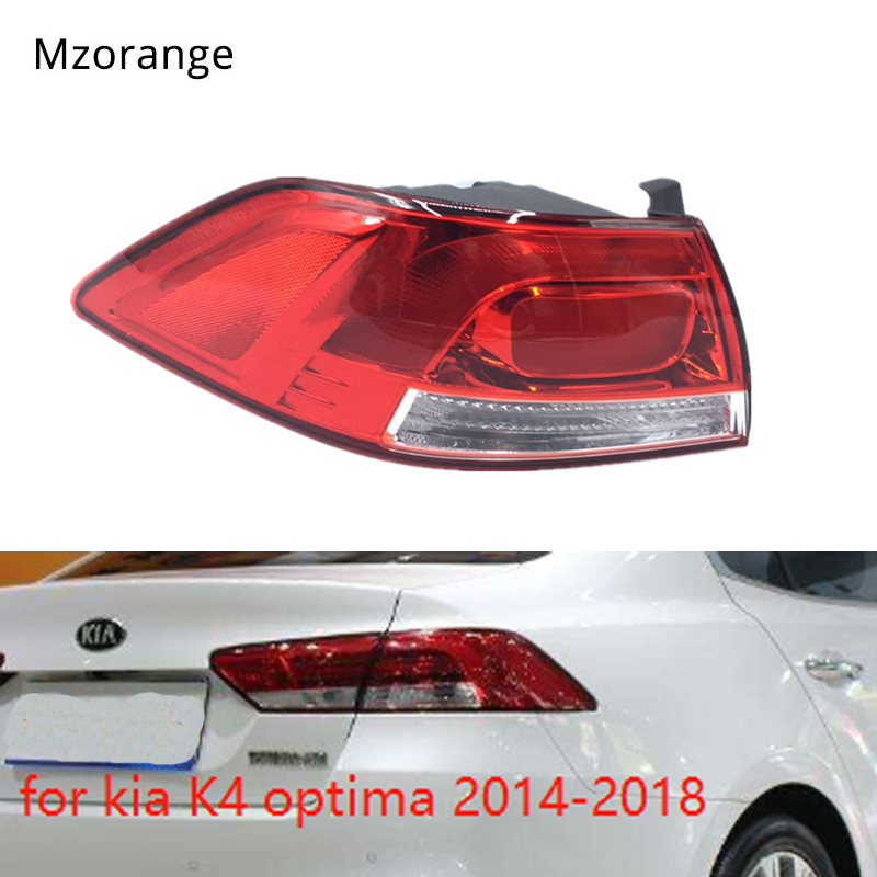 2PCS ABS Chrome Glossy Front Fog Light Lamp Cover Trims for Kia 2016 K5 Optima