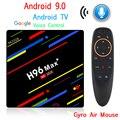 ТВ-приставка H96 MAX Plus с Android 9 0  смарт-ТВ RK3328  4 Гб  32 ГБ  64 ГБ  Wi-Fi  4K  H.265  медиаплеер H96 Pro  H2  PK  X96 MAX
