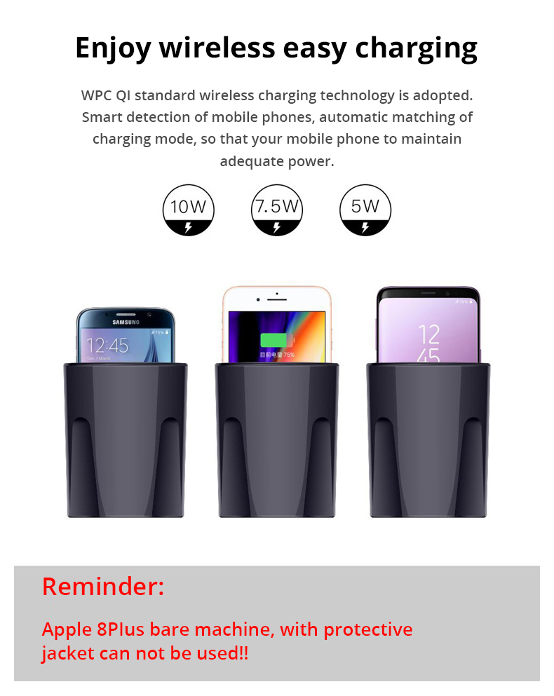 Qi Fast Wireless Car Charger Cup (2)
