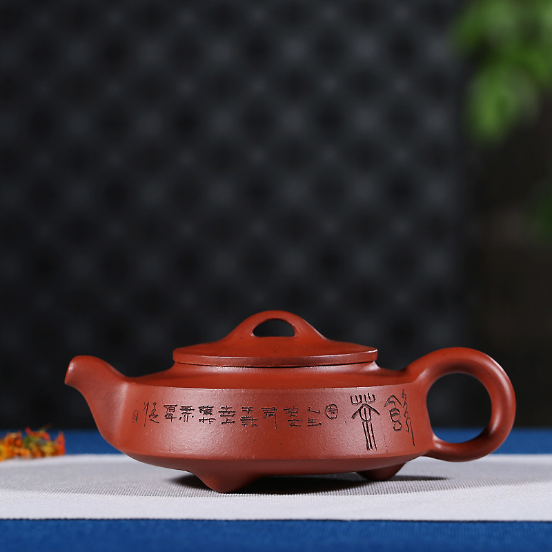 recommended all hand carved double draw household utensils undressed ore jade Zhou Pan purple clay teapots on salerecommended all hand carved double draw household utensils undressed ore jade Zhou Pan purple clay teapots on sale