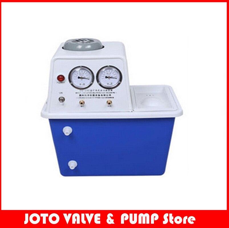 SHZ-D(III) Circulating water type vacuum pump anti-corrosion vacuum pump vacuum distillation laboratory 2be1 2be3 water ring vacuum pump